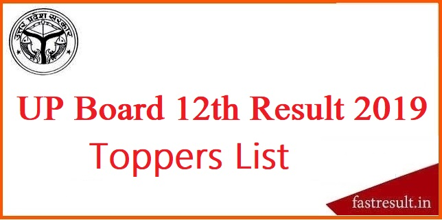 UP Board 12th Result 2019, UP Intermediate Result 2019, UP 12th Result 2019, UP Board Intermediate Result 2019, UP Intermediate Class Result 2019, UP Inter Class Result 2019, UP 12th Class Result 2019, UP Board Class 12th Result 2019