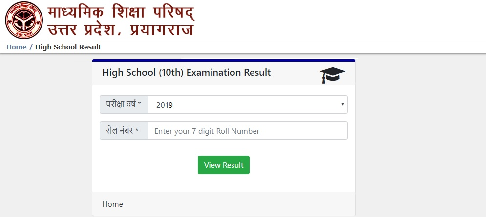 UP Board 10th Result 2019, UP High School Result 2019, UP 10th Result 2019, UP Board High School Result 2019, UP High School Class Result 2019, UP Inter Class Result 2019, UP 10th Class Result 2019, UP Board Class 10th Result 2019, UP Board 10th Results 2019, UP 10th Results 2019, UP 10th class Results 2019, UP class 10th Results 2019