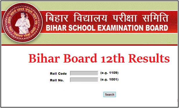 Bihar Board 12th Result 2019, BSEB Board 12th Result 2019, Bihar 12th Result 2019, BSEB 12th Result 2019, Bihar Board Intermediate Result 2019, BSEB Board Intermediate Result 2019, Bihar 12th Class Result 2019, BSEB 12th Class Result 2019, Bihar Intermediate Result 2019, BSEB Intermediate Result 2019, Bihar Board Result 2019 12th Class, BSEB Board Result 2019 12th Class, Bihar Result 2019 12th Class, BSEB Result 2019 12th Class