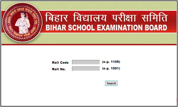 Bihar Board 10th Result 2020, BSEB Board 10th Result 2020, Bihar 10th Result 2020, BSEB 10th Result 2020, Bihar 10th Class Result 2020, BSEB 10th Class Result 2020, Bihar Board Matric Results 2020, BSEB Board Matric Results 2020, Bihar Class 10th Results 2020, Bihar Class 10th Results 2020