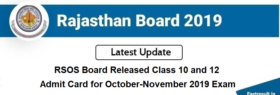 RSOS Board Released Class 10 and 12 Admit Card for October-November 2019 Exam