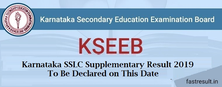 Karnataka SSLC Supplementary Result 2019 to be Declared on This Date