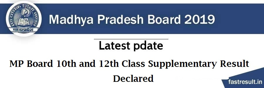 MP Board 10th and 12th Class Supplementary Result Declared