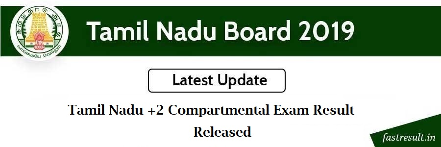 Tamil Nadu +2 Compartmental Exam Result Released