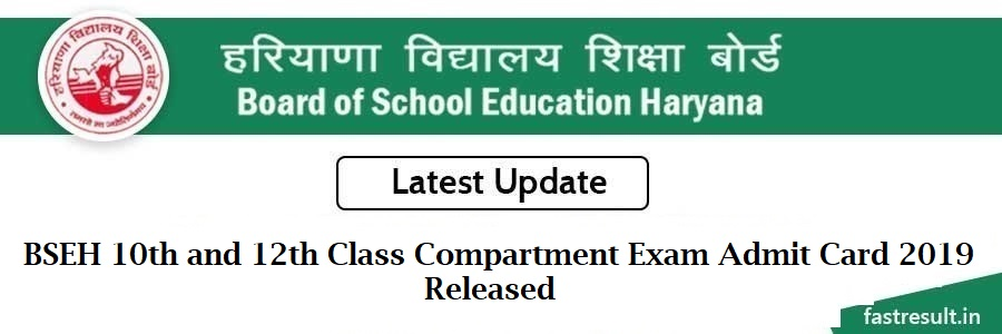 BSEH 10th and 12th Class Admit Card 2019 for Compartment Exam Released