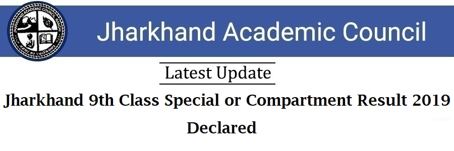 Jharkhand 9th Class Special or Compartment Result 2019 Declared