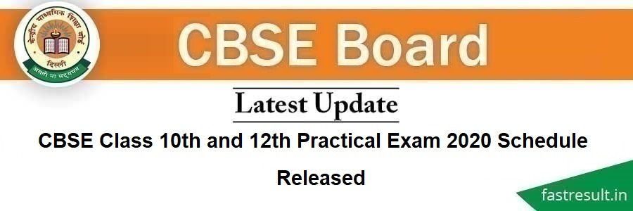 CBSE Class 10th and 12th Practical Exam 2020 Schedule Released
