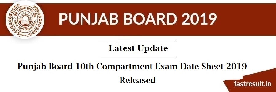 Punjab Board 10th Compartment Exam Date Sheet 2019 Released