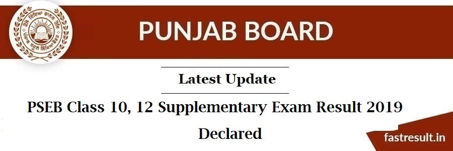 PSEB Class 10, 12 Supplementary Exam Result 2019 Declared
