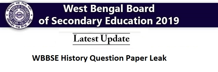Again WBBSE Question Paper Leak