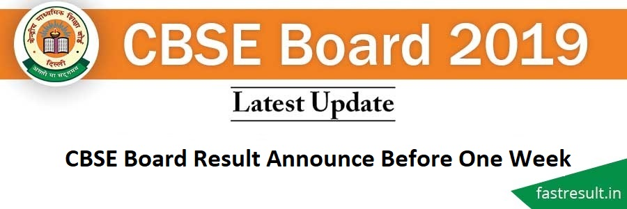 CBSE Board Result Announce Before One Week
