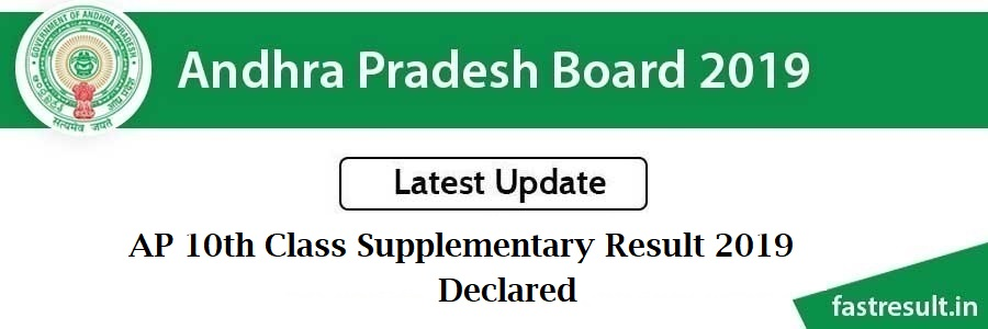 AP 10th Class Supplementary Result 2019 Declared