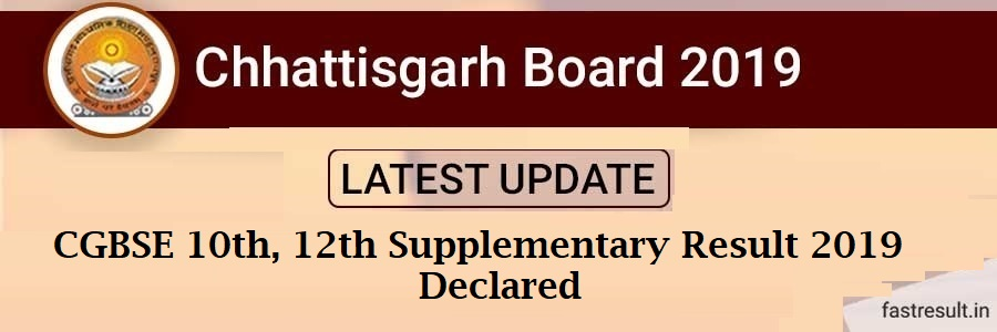 CGBSE 10th, 12th Supplementary Result 2019 Declared