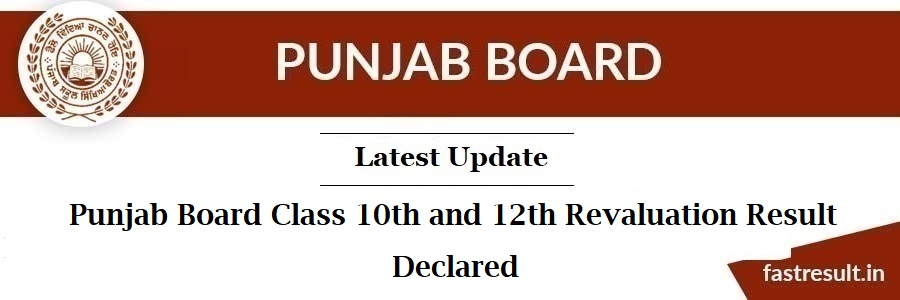 Punjab Board Class 10th and 12th Revaluation Result Declared