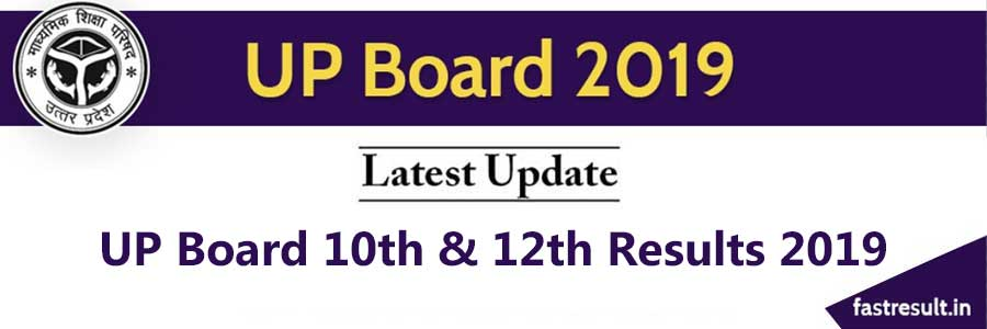 UP Board 10th and 12th Results will be Declared in April