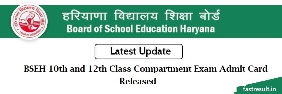HBSE 10th, 12th Improvement/Supplementary Exam Admit Card 2019 Released