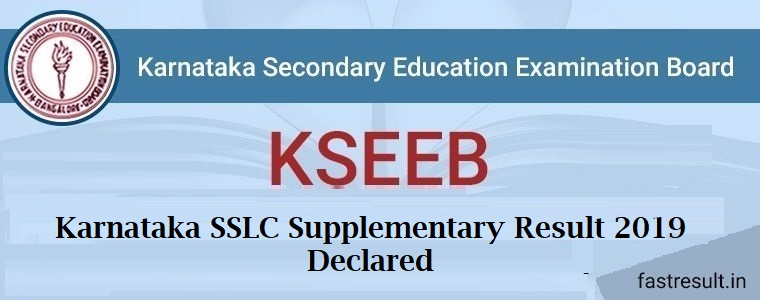 Karnataka SSLC Supplementary Result 2019 Declared