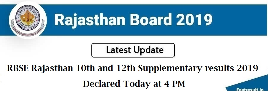 Rajasthan 10th and 12th Supplementary Result 2019 Declared