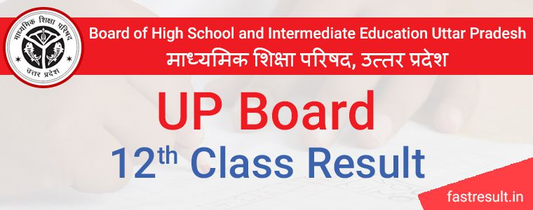 UP Board 12th Result 2019 | UP Intermediate Result 2019