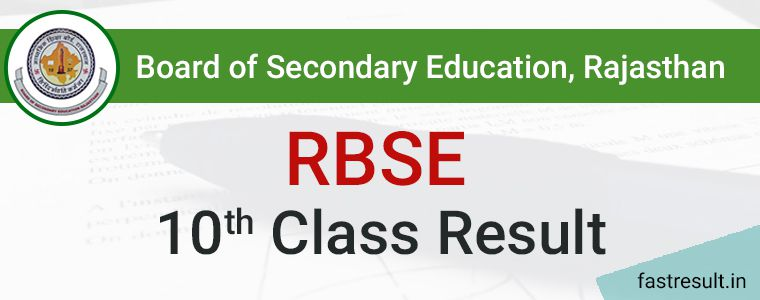 Rajasthan Board 10th Result 2019 | RBSE 10th Result 2019 @Fastresult