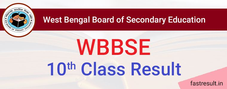 West Bengal 10th Result 2019 | West Bengal Madhyamik Result 2019